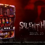 Se anuncia un nuevo juego de Silent Hill, en forma de máquina traga fichas