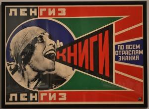 Book Advertising poster for Gosizdat